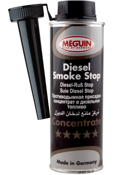 Meguin Diesel Smoke Stop Concentrate, 250мл