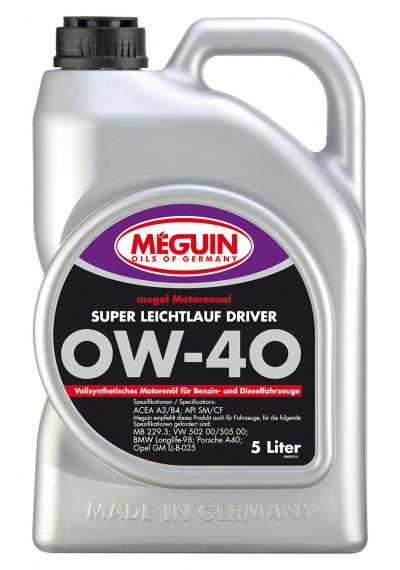 Meguin Super Leichtlauf Driver 0W-40, 5л.