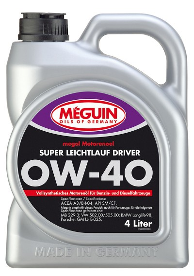 Meguin Super Leichtlauf Driver 0W-40, 4л.
