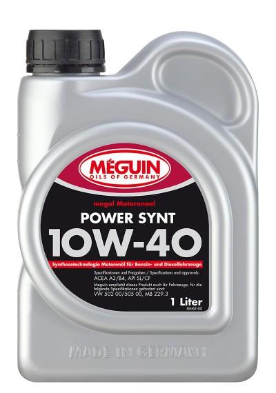 Meguin Power Synt 10W-40, 1л.