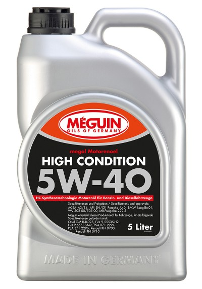 Meguin High Condition 5W-40, 5л.