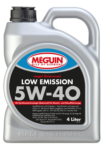 Meguin Low Emission 5W-40, 4л.