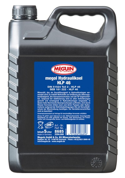 Meguin Hydraulikoel HLP 46, 5л.